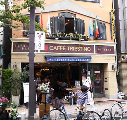 25 formas diferentes de tomar el café en Tokyo