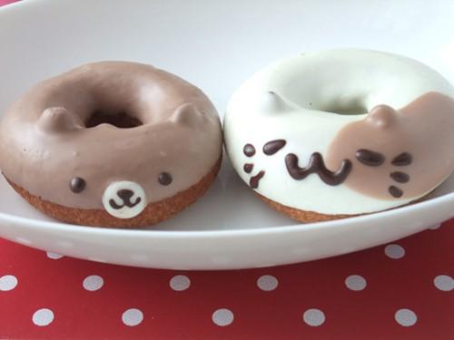 Los Animal Donuts más Cute
