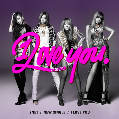 K-Pop Weekend; 2NE1~I love you~