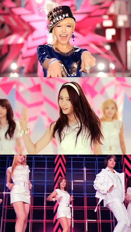 J-Pop Weekend; f(x)~Hot Summer~Japan. Vers.