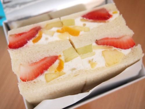 comida japon sociedad tradiciones video  Sándwiches de Frutas y Nata