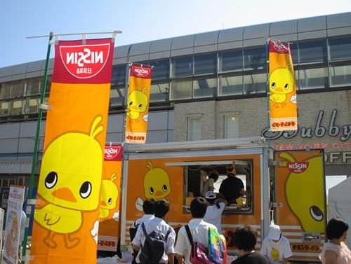 25 de Agosto, día del Ramen en Japón