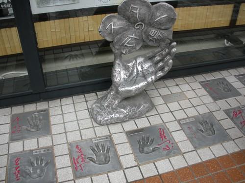 """Stars Plaza, el """"Paseo de la Fama"""" de las Idols japonesas"""
