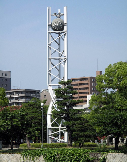 El Reloj que marca el Bombardeo Atómico sobre Hiroshima