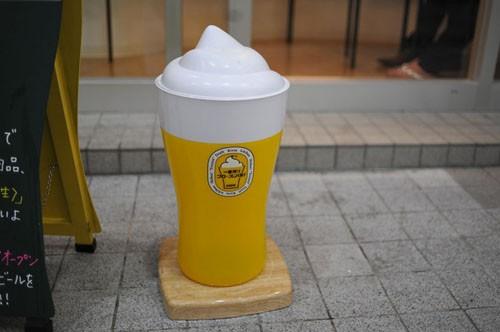 """""""Frozen Gardens"""" las nuevas """"heladerías"""" de cerveza Asahi"""