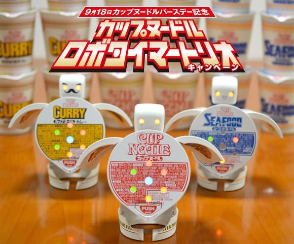 """Los Nuevos Robo Timer de """"Cup Noodles"""""""