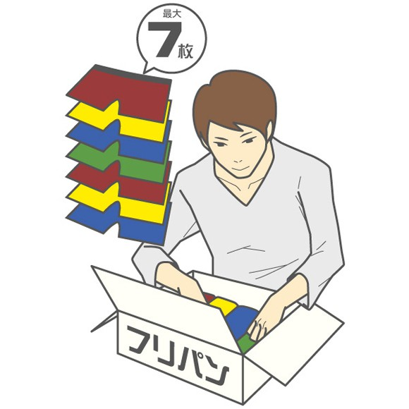 Una web japonesa ofrece ropa interior gratis a cambio de que la muestres