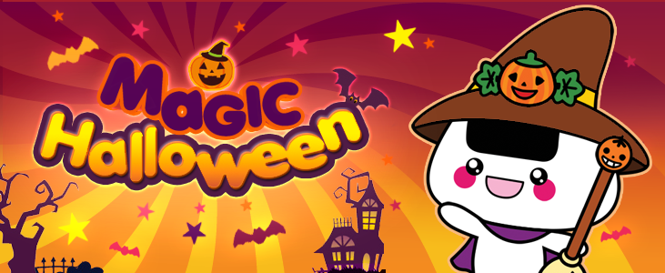actualidad Combini Lovers japonshop ocio  Event Magic Halloween en JaponShop.com