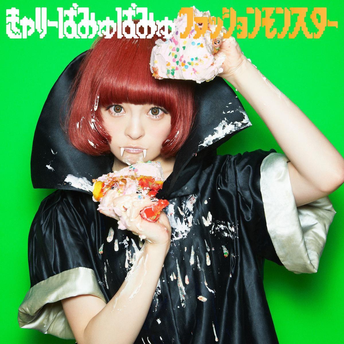 J-Pop Halloween; Kyary Pamyu Pamyu ~Fashion Monster~