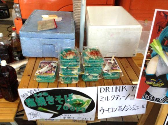 actualidad anime comida curiosidades j-pop japon musica ocio sociedad  Los Yakisoba Azules de la Idol Miku Hatsune
