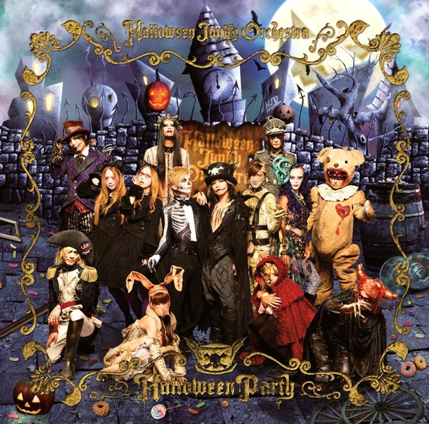 J-Pop Weekend; HALLOWEEN JUNKY ORCHESTRA ~Halloween Party~
