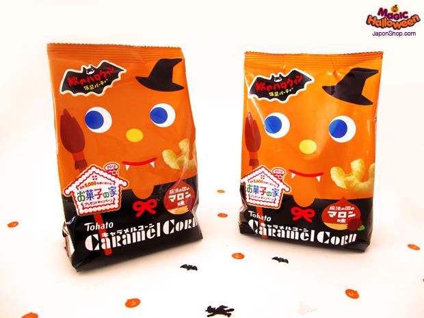 Combini Lovers: Caramel Corn Sabor a Castañas Japonesas. Edición Halloween