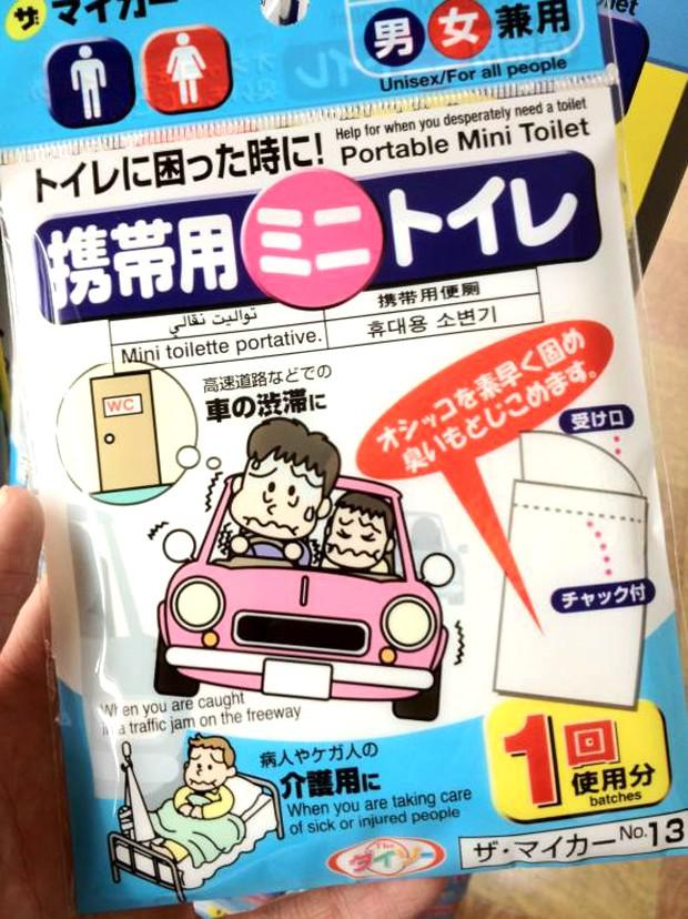 Otra invención japonesa; El WC ultra portátil