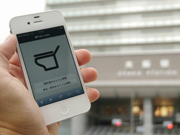 Una aplicación para Smartphones para localizar retretes