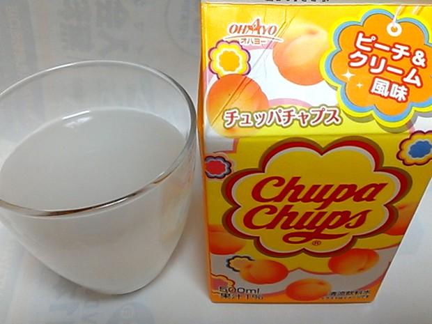 Las bebidas de Chupa Chups que triunfan en Japón