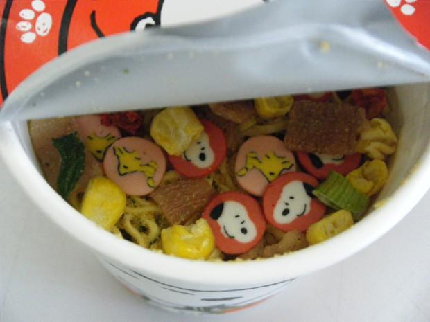 comida curiosidades japon kawaii negocios ocio sociedad video  El Ramen de Snoopy