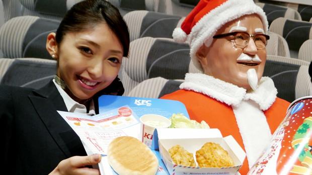Japan Airlines ofrece en sus vuelos un menú de KFC