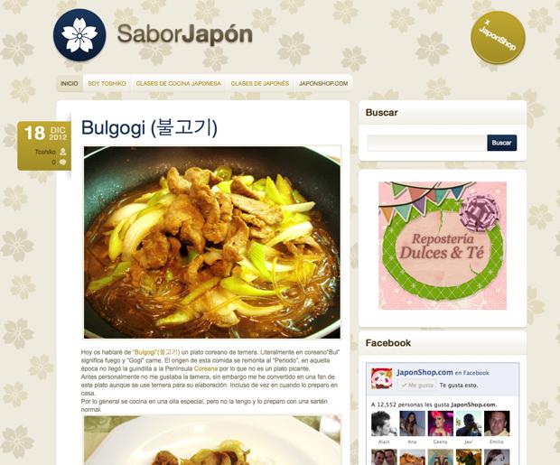 actualidad japonshop  Feliz 2013 y Gracias a Todos!!