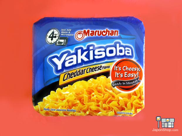 Combini Lovers comida japon japonshop  Combini Lovers: Yakisoba Maruchan con Queso Cheddar
