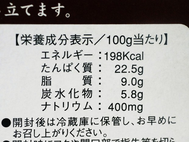 comida curiosidades japon sociedad  Los calamares en conserva gallegos que triunfan en Japón