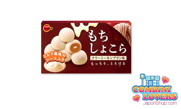 Combini Lovers comida japonshop  Combini Lovers: Mochis con Relleno de Tarta de Chocolate Blanco y Castañas