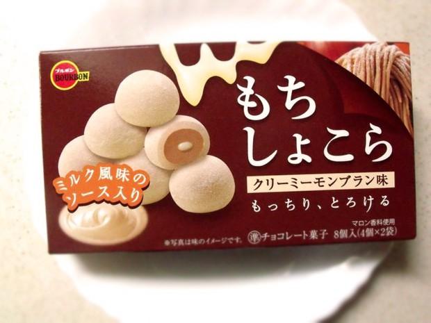 Combini Lovers: Mochis con Relleno de Tarta de Chocolate Blanco y Castañas