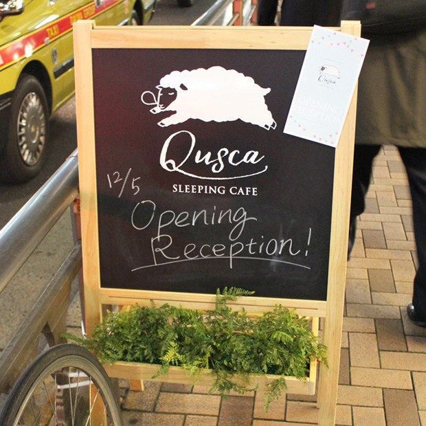 Abre una Cafetería en Tokyo donde se puede dormir la siesta