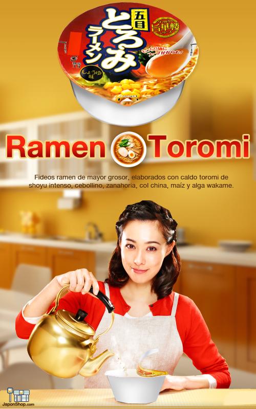 Combini Lovers comida japon japonshop  Combini Lovers: Ramen con Caldo Toromi