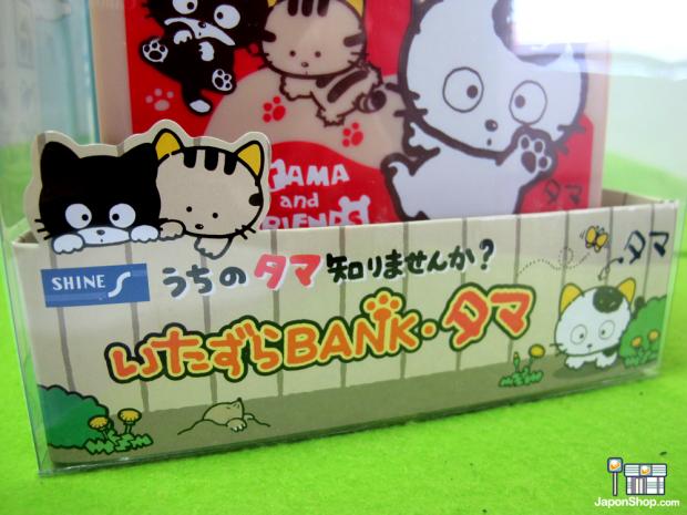Concursos japonshop kawaii noticias ocio video  Consigue GRATIS con JaponShop.com un Robot Bank de  Tama & Friends