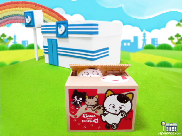 Concursos japonshop kawaii noticias ocio video  Consigue GRATIS con JaponShop.com un Robot Bank de  Tama & Friends