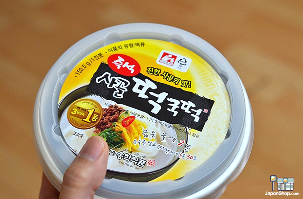 Combini Lovers comida corea japonshop  Combini Lovers: Mochis Coreanos tteok, con Caldo de Ternera | Jumbo Cup