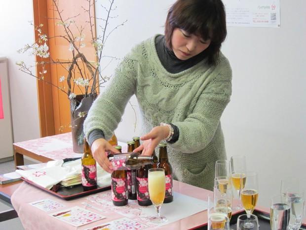 Solo en Japón: Cerveza de Mochi de Sakura