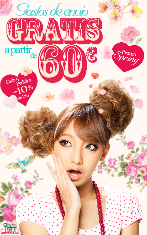 Ahora en JaponShop.com Gastos de Envío Gratis a partir de 60 €!
