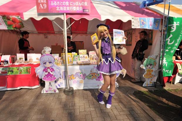 """El Festival de la comida de todas las regiones de Japón, """"All Japan Food"""" en Shibuya"""