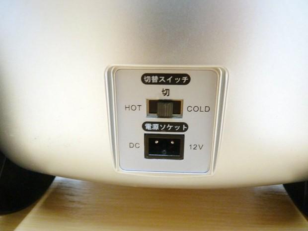 comida curiosidades japon sociedad tecnologia video  La extraña pero práctica nevera portátil para sandías