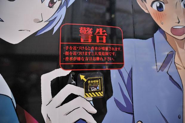 """Una valla publicitaria de """"Evangelion"""" que te echa perfume"""