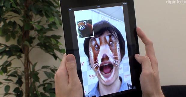 Idean una aplicación para iPhone  que cambia tu rostro en tiempo real
