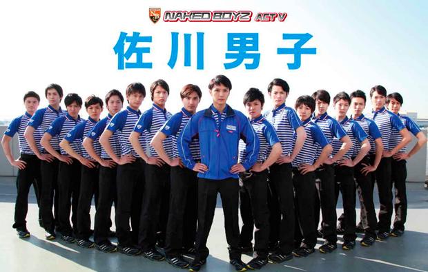 actualidad curiosidades japon negocios sociedad  Un servicio de mensajería con repartidores guapos