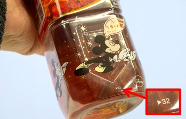 Botellas de Té con animación incluida