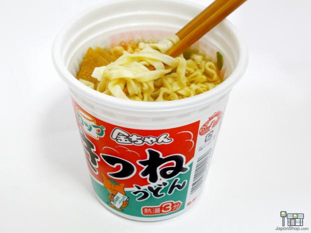 Combini Lovers comida japon japonshop  Combini Lovers Review: Udon Naruto Kitsune de Shikoku | Receta Tradicional