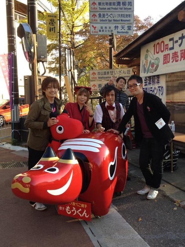 """""""Akabeko"""", el Buey Rojo de la buena salud"""
