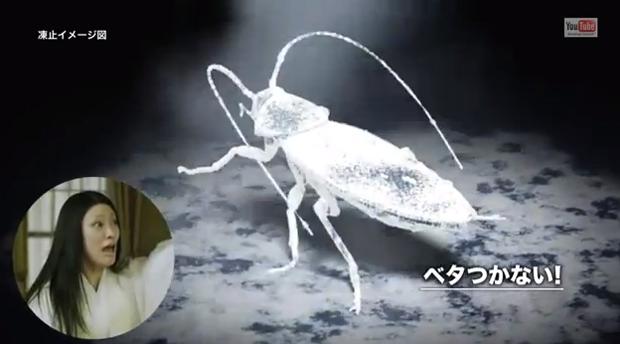Especial lo más leido en la historia de JaponPop.com: El insecticida congela cucarachas!