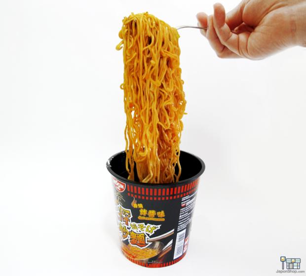 Combini Lovers comida japonshop  Combini Lovers Review: Yakisobas Wok Shock