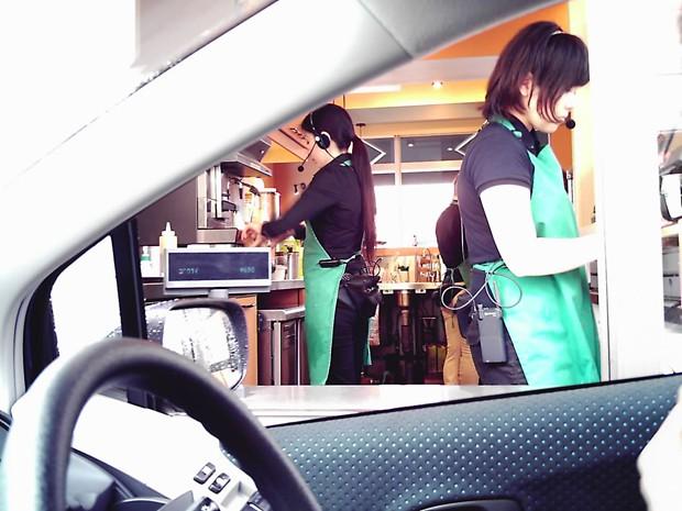 """Los """"Menú-auto"""" de """"Starbucks"""" en Japón"""