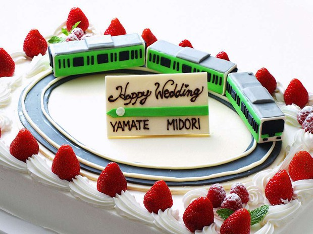Celebra tu boda en la Línea Yamamote