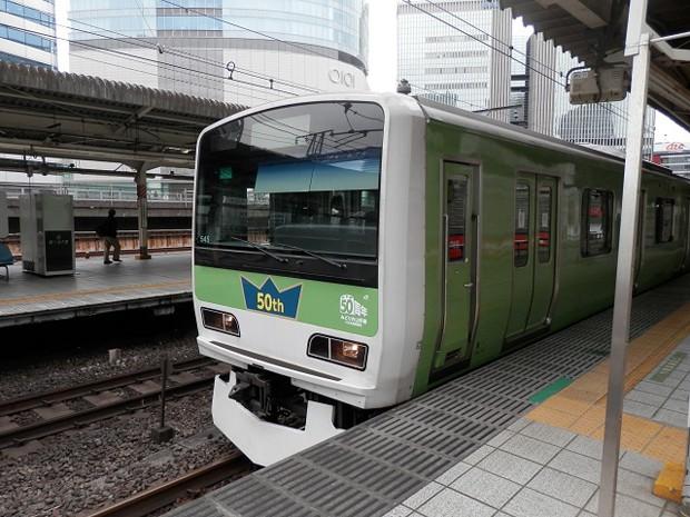 actualidad curiosidades japon noticias ocio sociedad tokyo  Celebra tu boda en la Línea Yamamote
