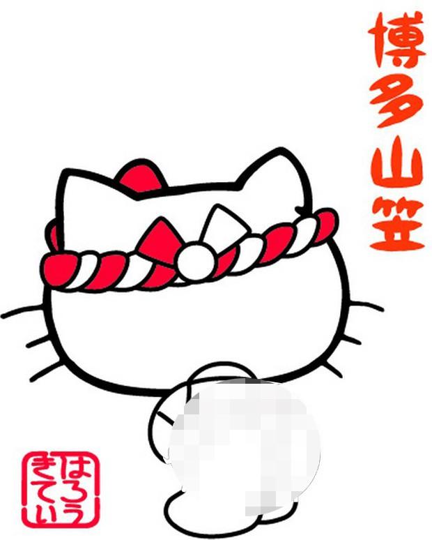 """Polémica en Japón: Hello Kitty con el trasero al """"aire"""""""
