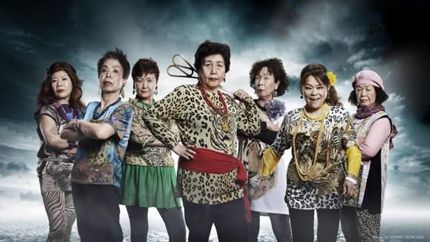 """""""Obachan"""", el nuevo grupo de """"Idols"""" de amas de casa que """"arrasa"""" en Japón!"""