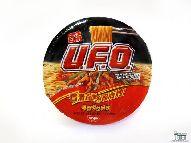 Combini Lovers japon japonshop  Combini Lovers Review: UFO Special Nº1 de Cerdo   Receta Clásica