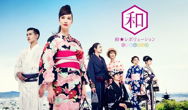 Nueva tendencia en Japón; Yukatas con perfume a melocotón y a jabón